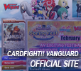 Cardfight!! Vanguard Official Website