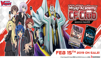Cardfight!! Vanguard Latest Singles